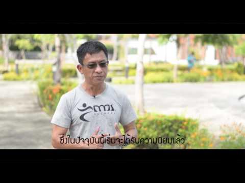 thaihealth ไม่อยากกลิ้ง ตั้งท่าวิ่งให้ถูกต้อง