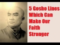 5 Gosho Lines Which Can Make Our Faith Stronger