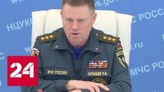 Разбор завалов в Магнитогорске: мороз заставляет спасателей работать быстро — Россия 24