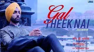 Video Gal Theek Nai : Jyoti Nooran | Sat Shri Akaal England | Jatinder Shah | New Punjabi Songs 2017 MP3, 3GP, MP4, WEBM, AVI, FLV November 2017