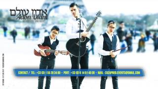 Adon Olam - אדון עולם - By Hababou Brothers דוד האבאבו