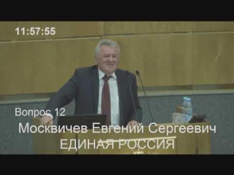 Парламент России откладывает принятие закона о продлении срока обмена прав иностранцами!
