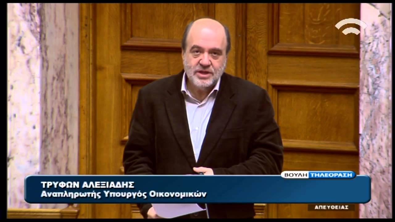 Ρύθμιση για την απόσυρση των αυτοκινήτων προανήγγειλε ο Τρ. Αλεξιάδης