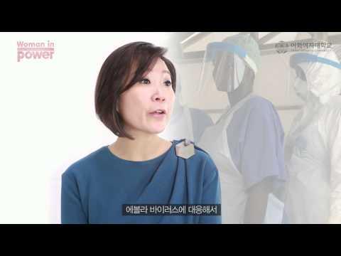 [이화 DNA 인터뷰] Woman in power - 오영주 동문편