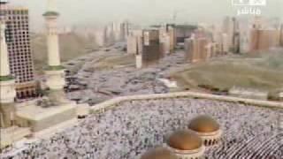 Eid Ul Fitr Salah (Prayer) -  2008 - Makkah -  1429 صلاة العيد في الحرم المكي