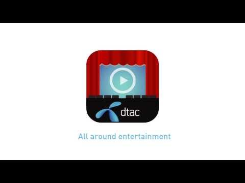 Video of dtac watchever