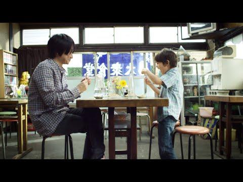 ", title : '小沢健二『彗星』MV Ozawa Kenji ""Like a Comet""'"