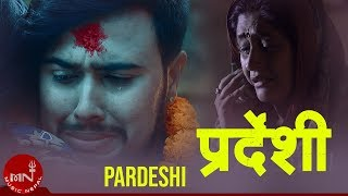 Pardesiko Pida - Rajendra Kandel