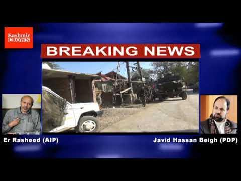 Kashmir Crown Debate:Stop Killings And BloodBath In Kashmir
