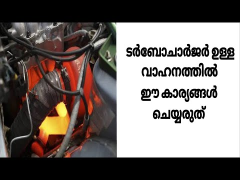 Avoid doing this on a turbocharged car   Malayalam video   Informative Engineer 