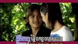Video Min Arck Kvas Thlai By: Khamerak Sereymon MP3, 3GP, MP4, WEBM, AVI, FLV Desember 2017
