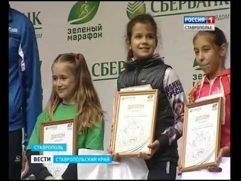 """В Ставрополе """"Зеленый марафон"""" по традиции прошел в Парке Победы"""