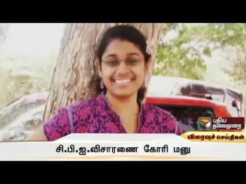 Speed-News-25-08-2016-Puthiyathalaimurai-TV