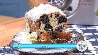 بريوش / قهوة العصر / أمال حجازي / Samira TV