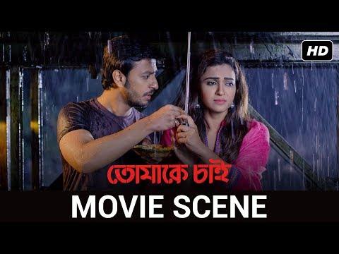 দিয়া ভয়ের কারণ কি?   Bonny, Koushani   Movie Scene   Tomake Chai   SVF
