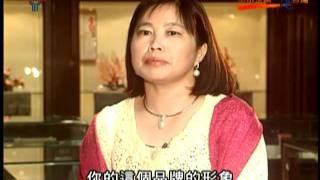 大東山珠寶集團(about Lucoral)-3