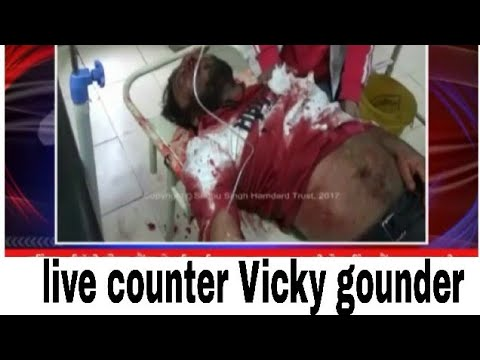 Video Live encounter Vicky gounder Gengster download in MP3, 3GP, MP4, WEBM, AVI, FLV January 2017