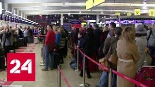 Судебные приставы встретят должников в аэропорту