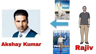 Akshay Kumar Full and Complete Biography in Hindi