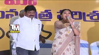Video హేమ విశ్వరూపం  Actress Hema Serious Comments on Telugu Channels And Sri Reddy MP3, 3GP, MP4, WEBM, AVI, FLV Agustus 2018