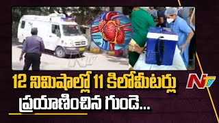 Donor Heart Transported To NIMS In 12 Minutes Via Green Channel