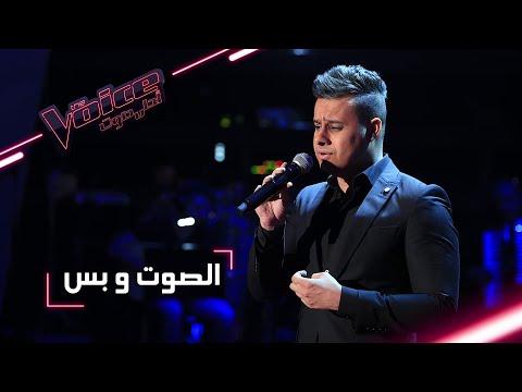 """أغنية لماجد المهندس تهندس للعراقي أحمد عبد السلام نجاحه في """"ذا فويس"""""""