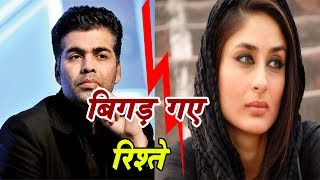 Kareena Kapoor Khan & Karan Johar part their ways | Dainik Savera