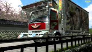 PS1 - Bakusou Dekotora Densetsu 2 - Intro