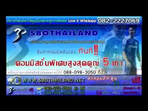 SportFieldThailand.com SBO or SBOBET