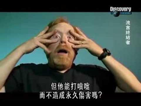 打噴嚏的時候張開眼睛,眼睛會不會掉出來呢?