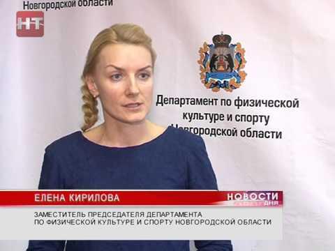 В ближайшее воскресенье в Великом Новгороде состоится региональный этап массовых соревнований «Лыжня России»