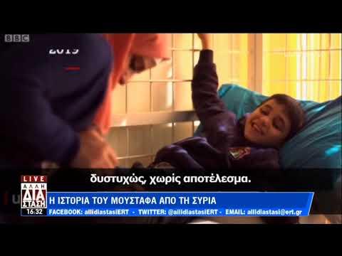 Ο Τάσος Πετρόπουλος, στην «Άλλη Διάσταση» | 8/3/2019 | ΕΡΤ
