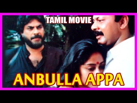 Anbulla Appa Tamil Full Length Movie – Mammootty,Sasikala,Nedumudi Venu