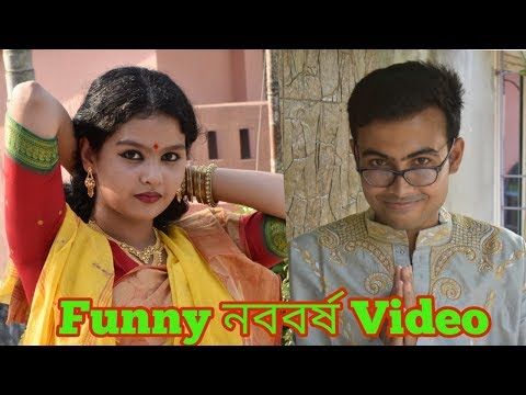 Bangla Noboborsho Funny Video | Ideal Bengali | Bengalis in Noboborsho | Freezing Blues