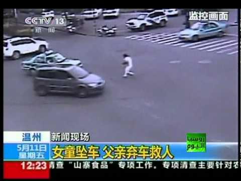طفلة تسقط من السيارة أثناء سيرها ووالدها يهرع لإنقاذها - فيديو