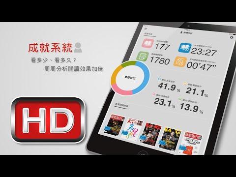 Video of KollectBook 電子書免費看