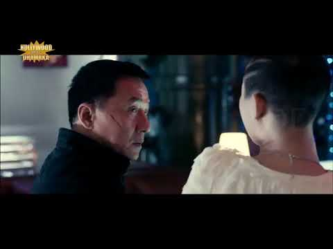 Police Story 2 In Hindi Jackie Chan Movie 2017