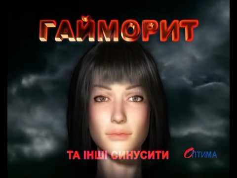 Nasodren Ukrainian commercial
