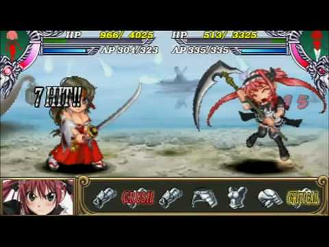 queens blade spiral chaos download