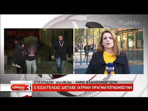 Στη φυλακή ο νεαρός για τη δολοφονία του νονού του στα Πετράλωνα | 03/01/2020 | ΕΡΤ