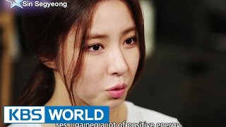 Video Guerilla Date with Sin Segyeong (Entertainment Weekly / 2014.09.14) MP3, 3GP, MP4, WEBM, AVI, FLV Januari 2018