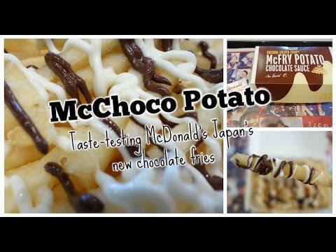 日本麥當勞限定巧克力薯條..創意的沾醬使用方法..