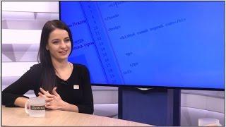Интервью на Думской: Бесплатное IT-образование для школьников