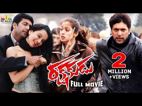 Rakshakudu Telugu Full Movie | Latest Full Length Movies | Jayam Ravi, Kangana Ranaut, Lakshmi Rai