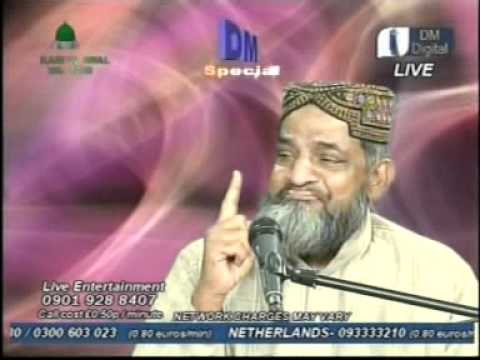 Video maan di shan  -   iftikhar hussain tahir gojra marhoem download in MP3, 3GP, MP4, WEBM, AVI, FLV January 2017