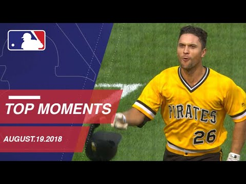 Top 10 Plays of the Day - August 19, 2018