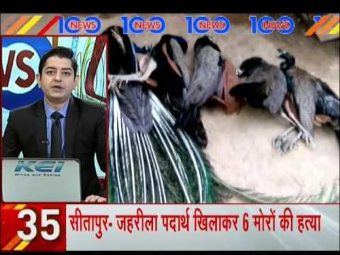 RJD, BJP workers clash in Bihar