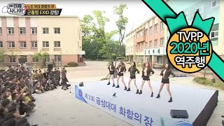 【TVPP】 EXID - Visiting the army for the performance, 이엑스아이디- 군 위문 공연 @ Real man