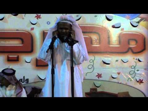 أذان العشاء بصوت جاسم المال مهرجان حريملاء 32 هـ