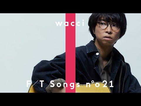 , title : 'wacci(橋口洋平) - 足りない / THE FIRST TAKE'